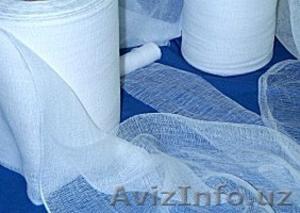 ткани .одеяла текстиль подушки спецодежда - Изображение #4, Объявление #667536