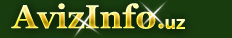 Интернет услуги в Ургуте, предлагаю интернет услуги, ищу интернет услуги